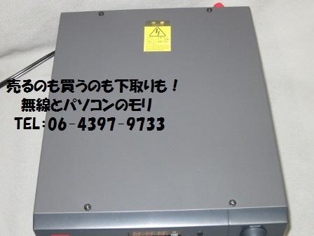 DSP3500 35A 安定化電源 スイッチング方式 DIAMOND DSP-3500 ダイヤモンド