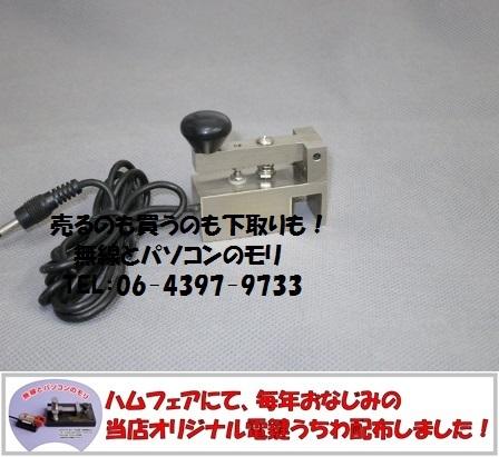 CCK-410 電鍵  日本無線/JRC
