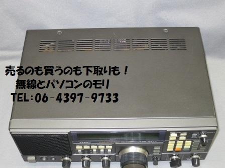 FRG-8800 ゼネラルカバレージ 通信型受信機 VHFコンバーター付 ヤエス