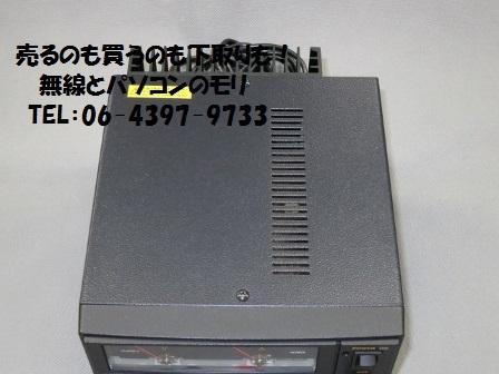 アルインコ 安定化電源 DM-310MV 10A トランス式 /ALINCO