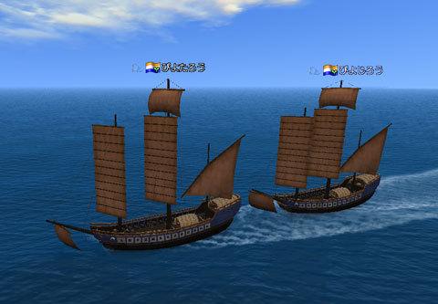 シャム船②