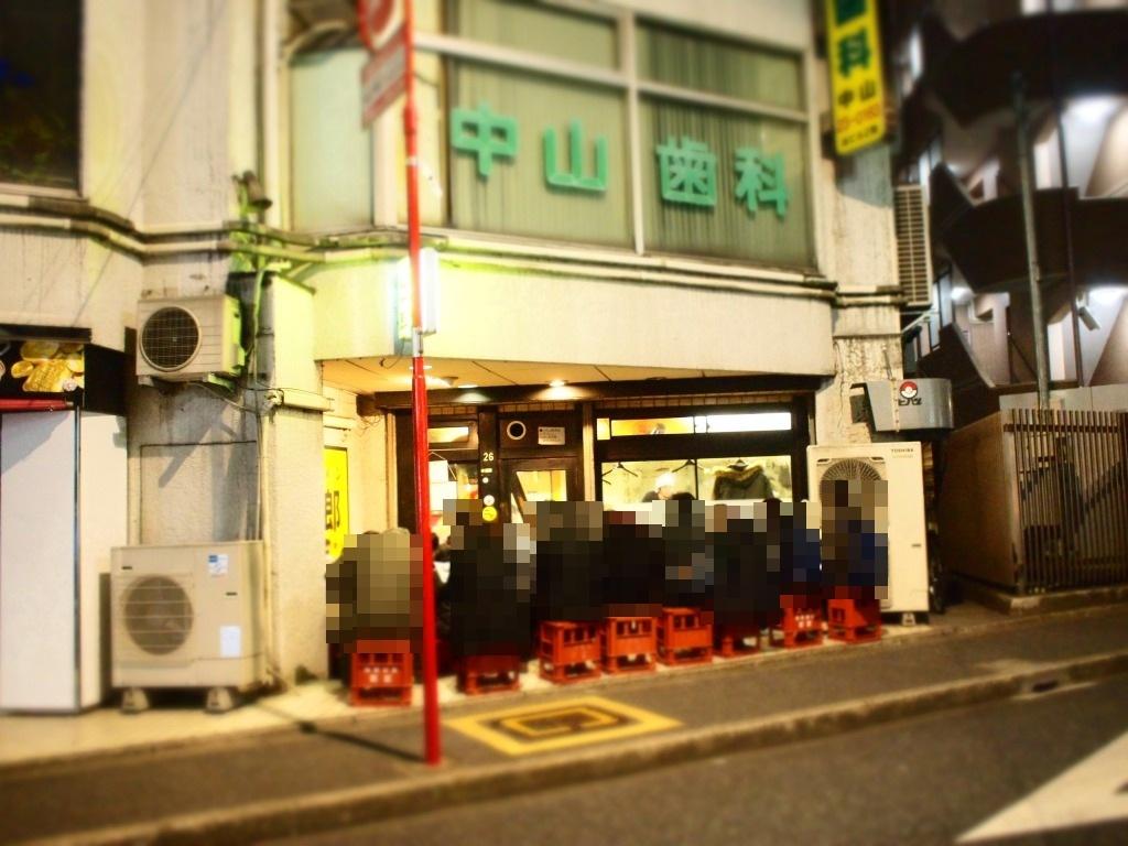 ラーメン二郎ひばりケ丘駅前店