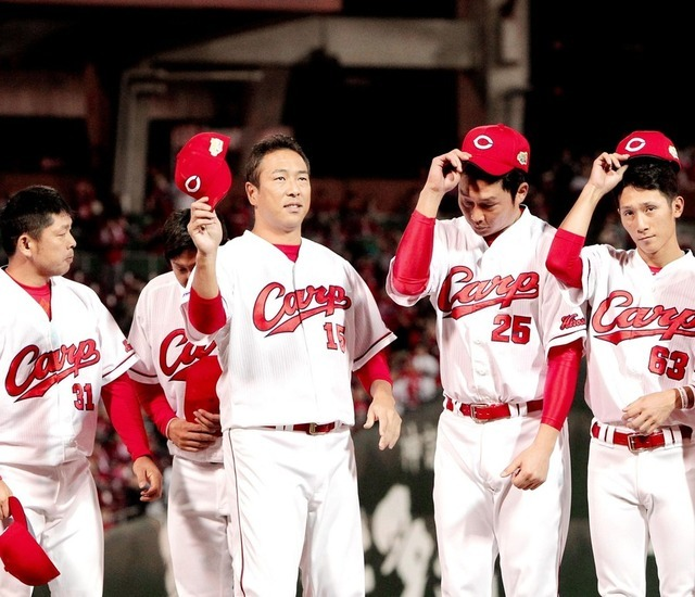 日本シリーズに敗れた広島カープ