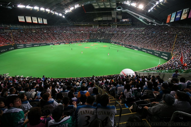 日本シリーズ2016 札幌ドーム