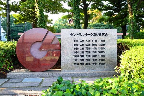 勝鯉の森 記念碑除幕式
