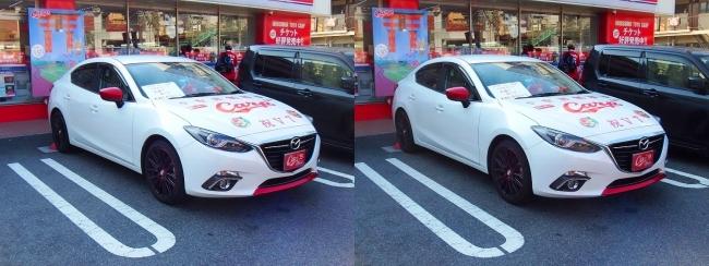 マツダスタジアム カープロード 赤いローソン カープ祝V7カー(交差法)