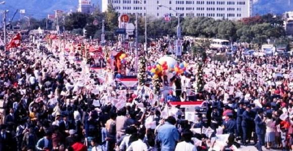 広島カープ初優勝パレード(1975.10.15)