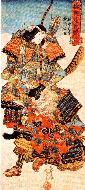 武内宿禰と神功皇后(歌川国貞画)