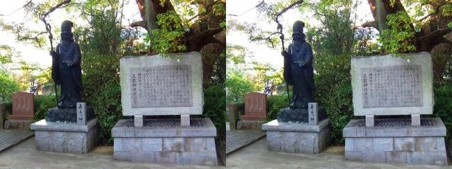 三光神社 寿老神像(平行法)