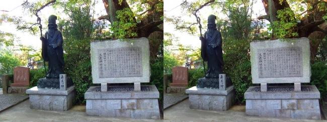 三光神社 寿老神像(交差法)