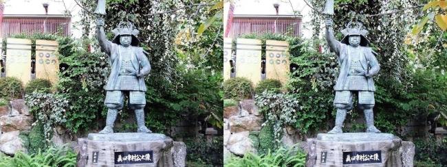 三光神社④(平行法)