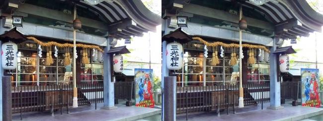 三光神社②(平行法)