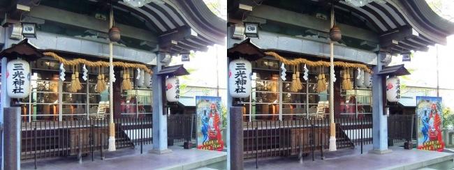 三光神社②(交差法)