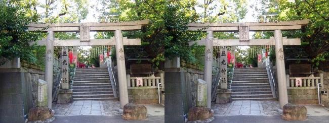 三光神社①(交差法)