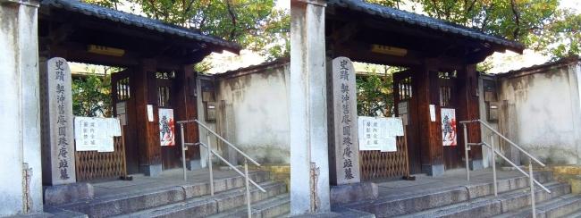 円珠庵鎌八幡(交差法)