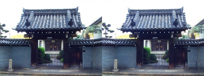 大應寺(平行法)