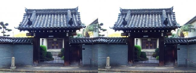 大應寺(交差法)