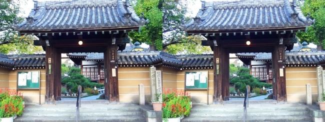 興徳寺①(平行法)