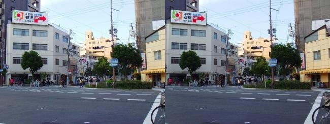 空堀町交差点(交差法)