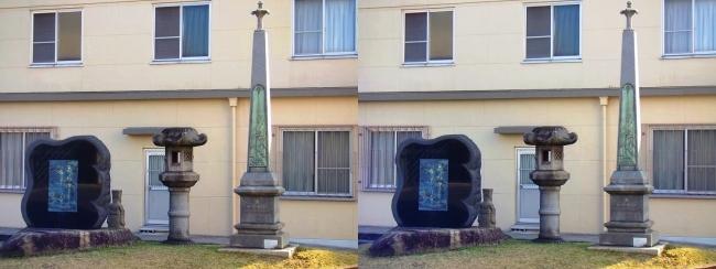 大阪カテドラル聖マリア大聖堂 ガラシャ記念碑・右近句碑(平行法)