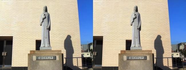 大阪カテドラル聖マリア大聖堂 細川ガラシア 石像(交差法)