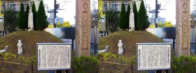 大阪カテドラル聖マリア大聖堂 ファチマの聖母と羊飼い(平行法)