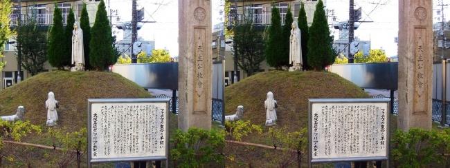 大阪カテドラル聖マリア大聖堂 ファチマの聖母と羊飼い(交差法)