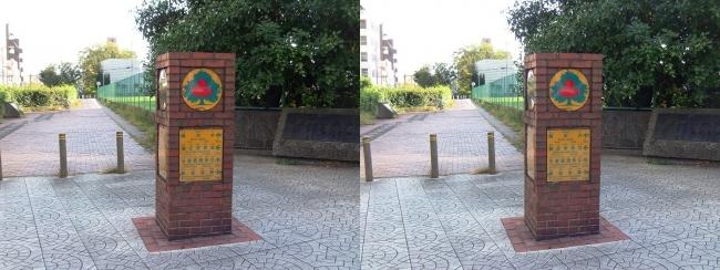 歴史の散歩道 案内図②(平行法)