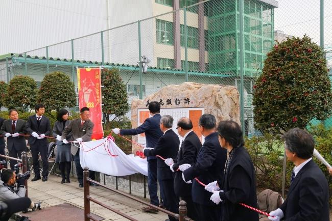 真田丸顕彰碑除幕式(2016年2月1日)