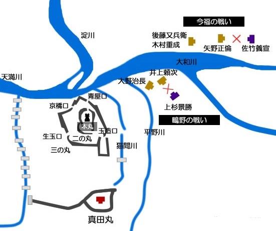 大坂冬の陣 鴫野・今福の戦い