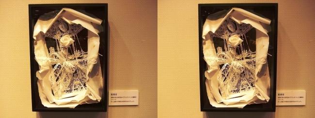 「神の手・ニッポン展」立体切り絵アーティストSouMa「記念日」(交差法)