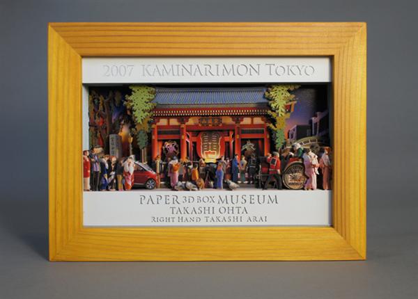 太田隆司「東京雷門 西暦2007」ウッドBOX版・PAPER 3D BOX MUSEUM
