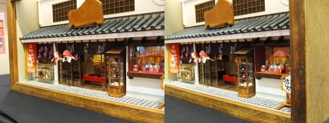 「神の手・ニッポン展」ミニチュアハウスアーティスト島木英文「きじや」②(平行法)