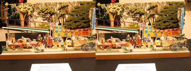 「神の手・ニッポン展」ペーパーアーティスト太田隆司「草むらのシンフォニー」①(平行法)