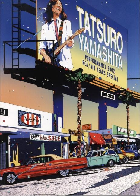 山下達郎 Performance 2002 Tour パンフレット by 鈴木英人