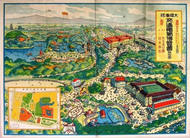 大礼奉祝交通電気博覧会鳥瞰図 1928年(昭和3年)
