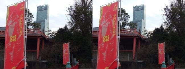 天王寺公園 和気橋からのあべのハルカス(平行法)