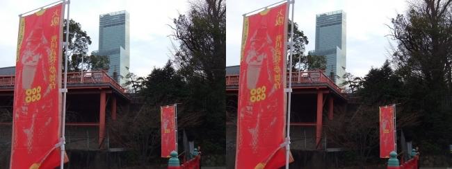 天王寺公園 和気橋からのあべのハルカス(交差法)