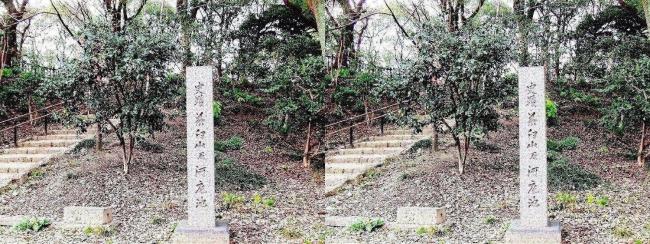 天王寺公園 茶臼山④(平行法)