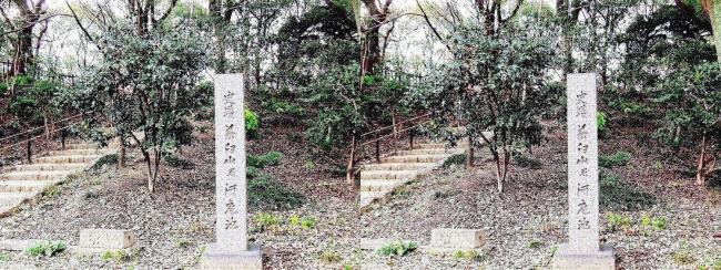天王寺公園 茶臼山④(交差法)