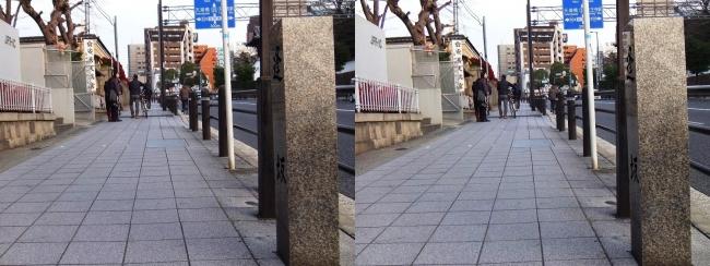 逢坂①(平行法)