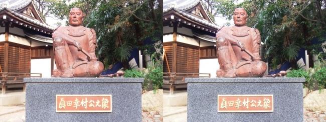 安居神社 真田幸村公之像①(平行法)