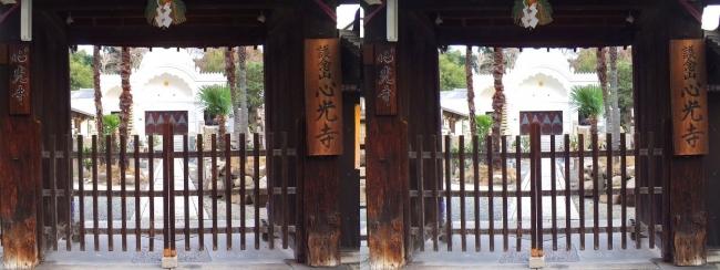 松屋町筋 心光寺①(平行法)