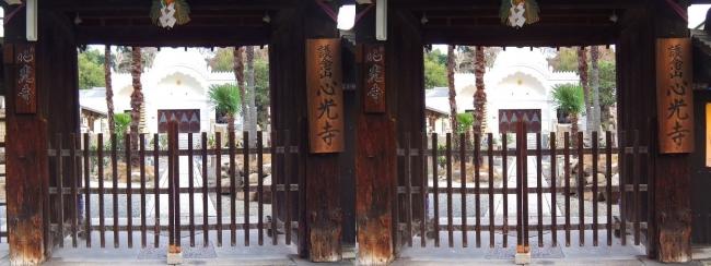 松屋町筋 心光寺①(交差法)