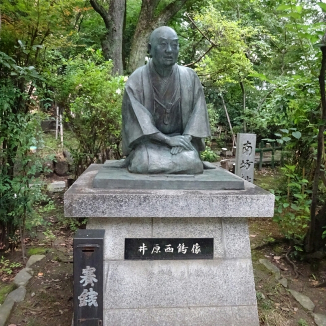 井原西鶴像