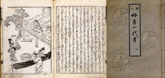 「好色一代男」井原西鶴 1682年(天和2年)