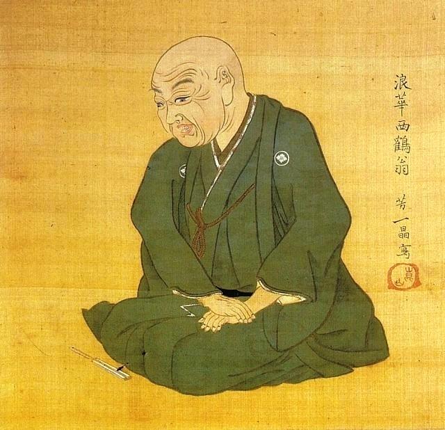 井原西鶴 芳賀一晶による肖像画