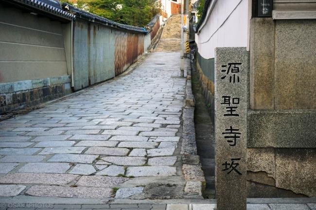 天王寺七坂-源聖寺坂2