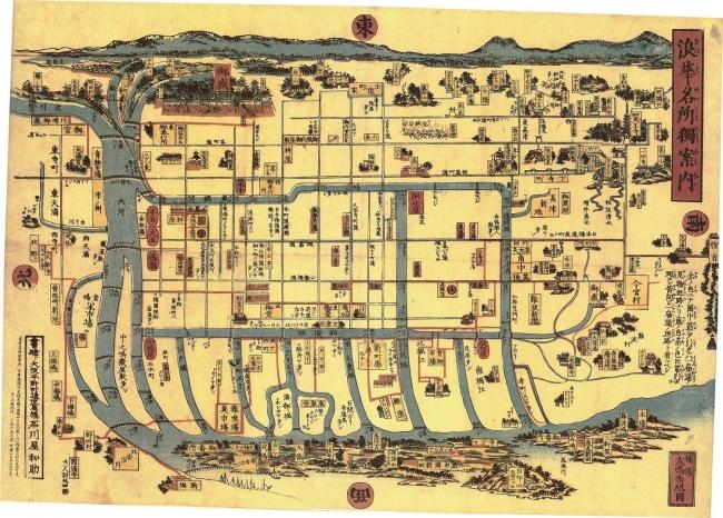 浪華名所獨案内 1832年(天保3年)