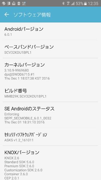 20161214124413585.jpg